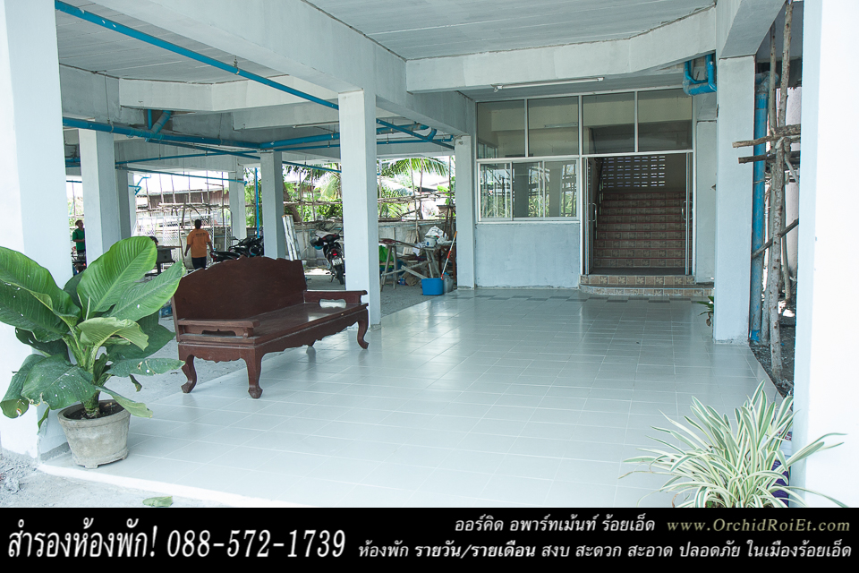 Update picture 2014-10-27 of Orchid Apartment Roi-Et