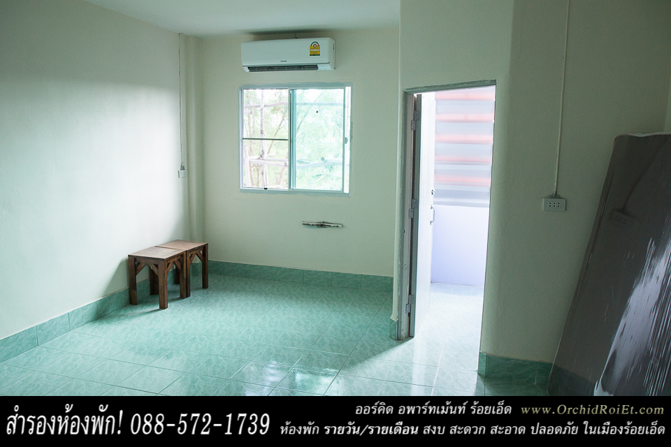 Update picture 2014-10-27 of Orchid Apartment Roi-Et