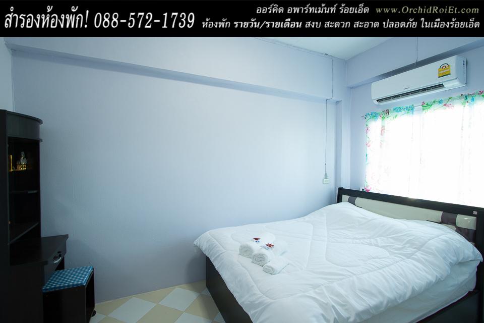 Orchid Apartment Roi-ET