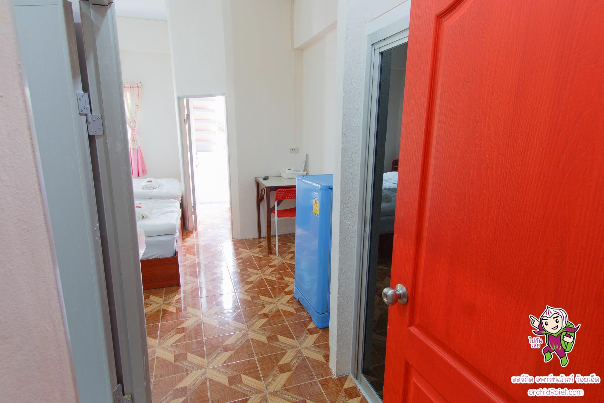 ออร์คิด อพาร์ทเม้นท์ ร้อยเอ็ด ห้องเช่า ห้องพัก ในเมือง ร้อยเอ็ด www.orchidroiet.com