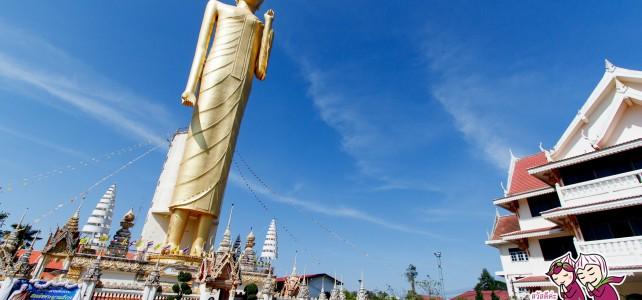 Wat BuRaPaPiram Roi-Et